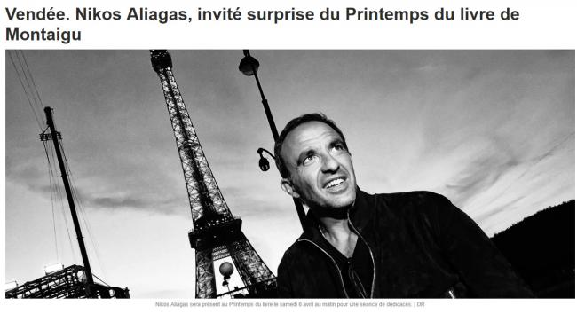 Nikos Aliagas, invité surprise du Printemps du livre de Montaigu